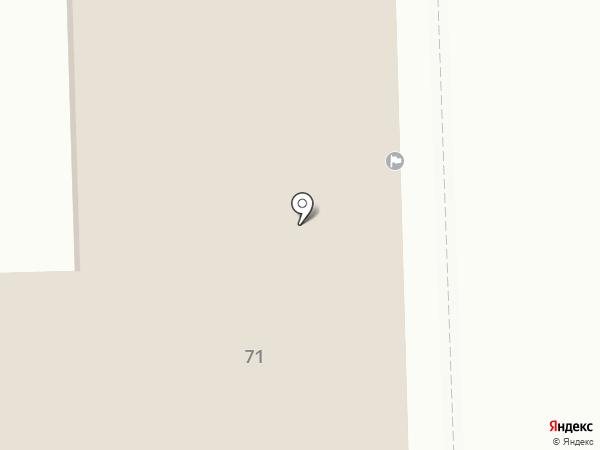 Регион Общепит Сервис на карте