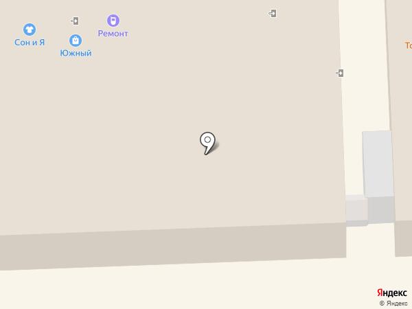 Горшочек, вари! на карте