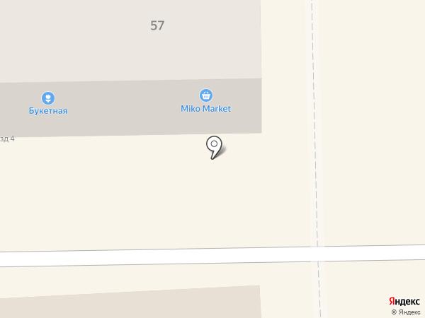 Адвокатский кабинет Хохловой Ю.В. на карте