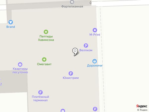 Художественная мастерская на карте