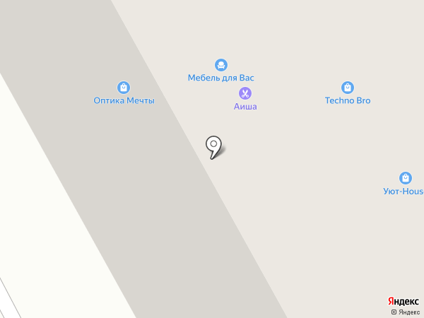 Уют Хаус на карте