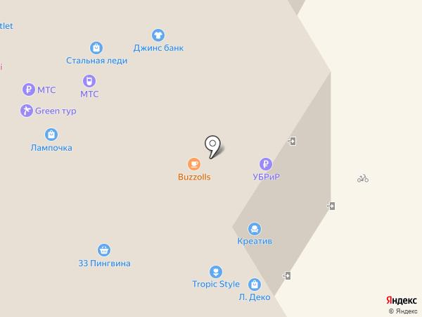 Модные истории на карте