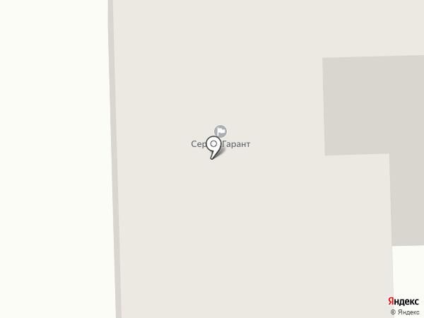 Справка Кирова 700007 на карте