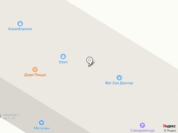 Алия-Фарм на карте