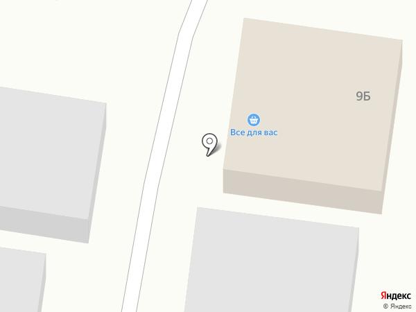Все для Вас на карте