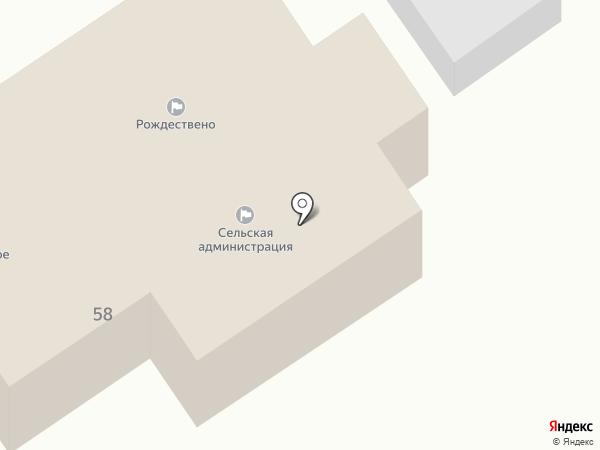 Администрация сельского поселения Рождествено на карте