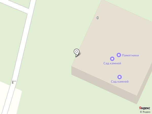 Южное кладбище на карте