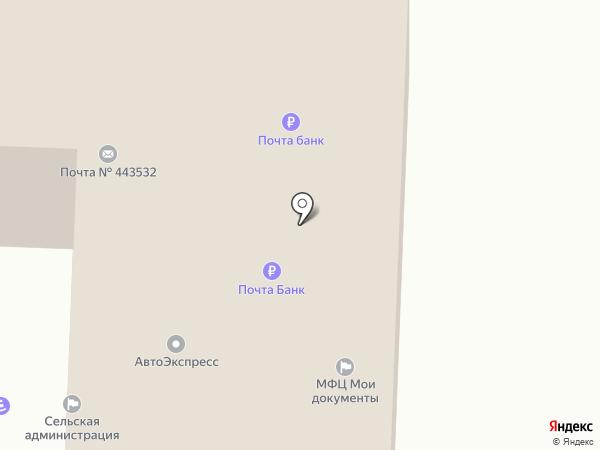 Администрация сельского поселения Верхняя Подстепновка на карте
