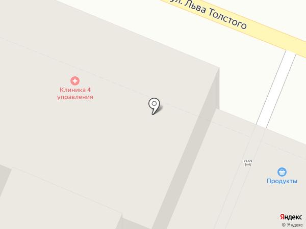 Орто-Вита на карте