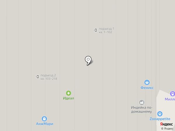 МясО на карте