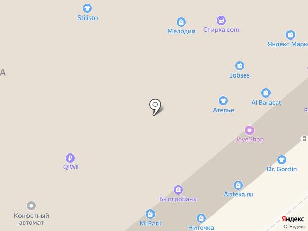 Антиквариат на карте
