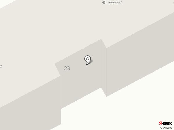 Южный город на карте