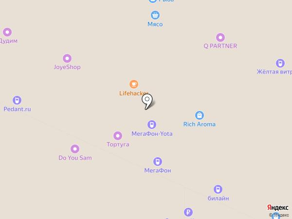 GALA collection на карте