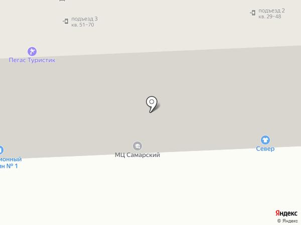 Комиссионный магазин №1 на карте