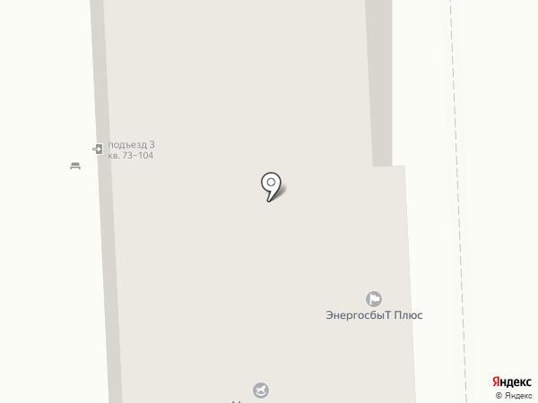 Школа причесок Юлии Мироновой на карте