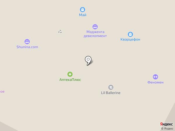 Коллекционер на карте