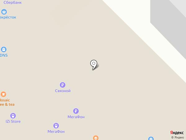 Специал на карте