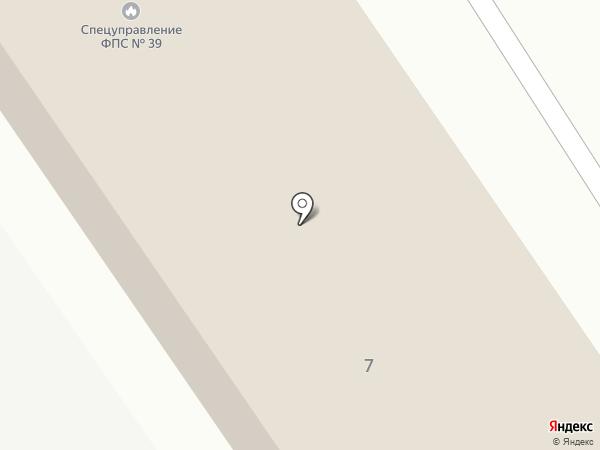 Специальное управление ФПС №39 МЧС России на карте