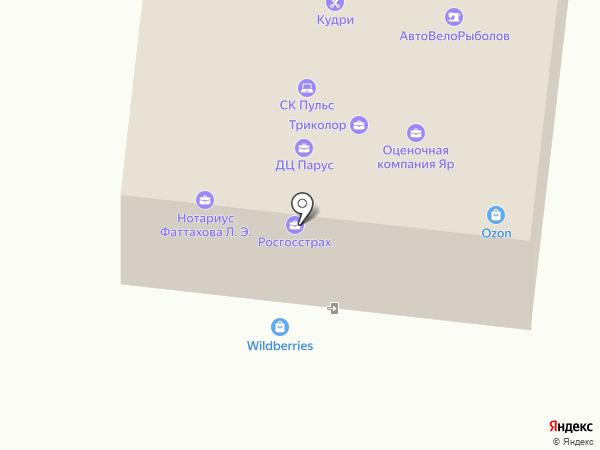 ЗАГС Красноярского района на карте