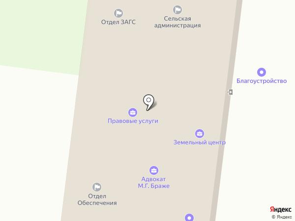 Администрация сельского поселения Красный Яр на карте