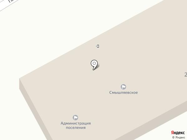 Администрация городского поселения Смышляевка на карте
