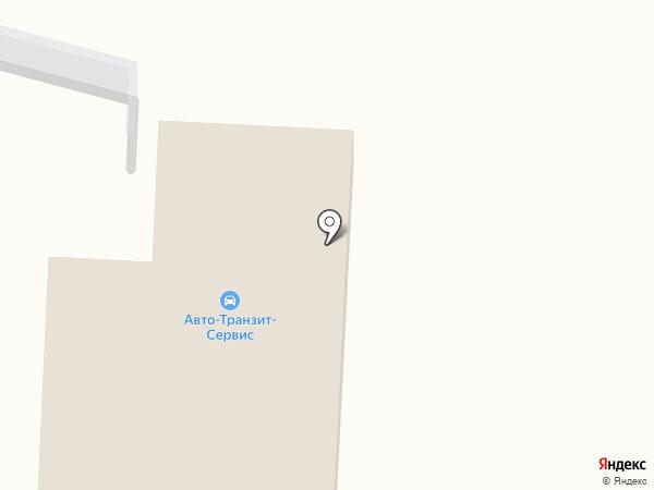 Авто-Транзит-Сервис на карте