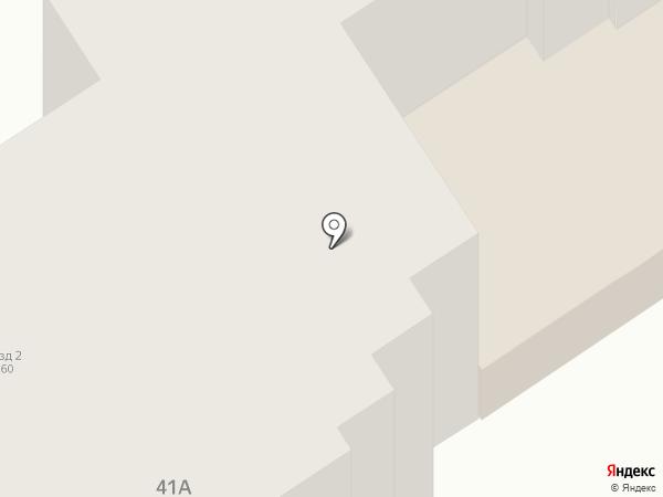 Радуга Инсталл на карте