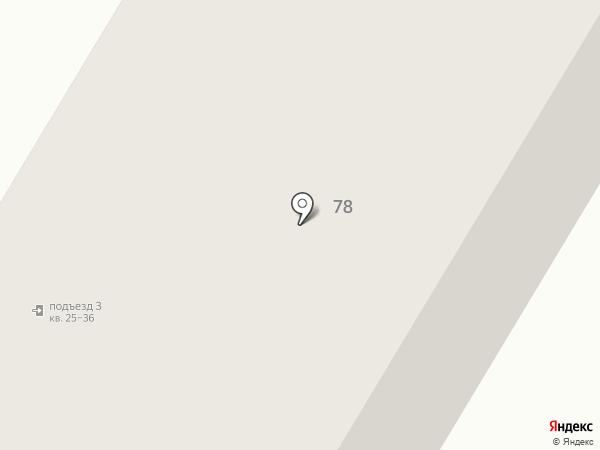 Парикмахерская на ул. Мальцевой на карте