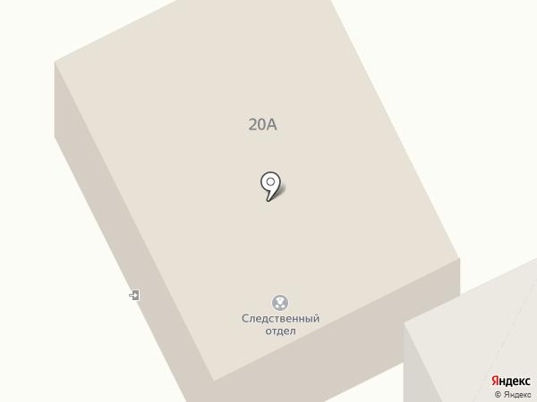 Следственный отдел по г. Сыктывкару на карте