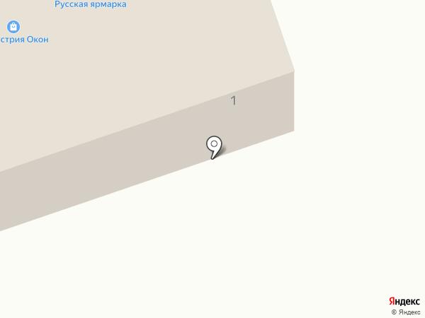 Пивмаг на карте