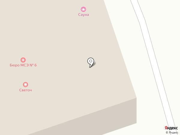 Логвиненко А.А. на карте
