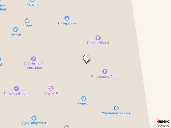 Little Home на карте
