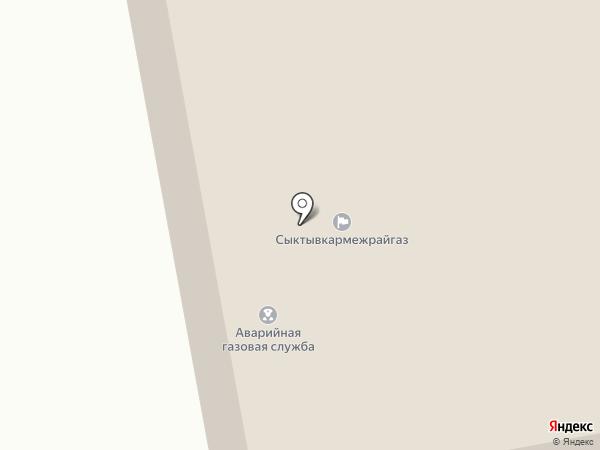 Аварийная газовая служба на карте