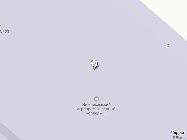 Профессиональное училище №63 на карте