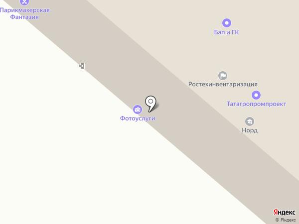 Авиакам на карте