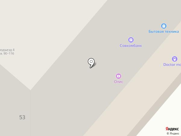 Doctor Mobil на карте