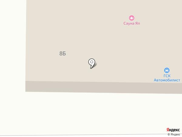 Ял на карте