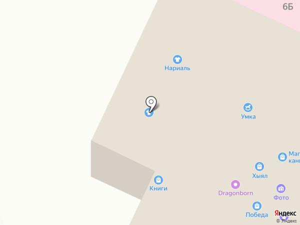 Магазин обуви на ул. Гагарина на карте