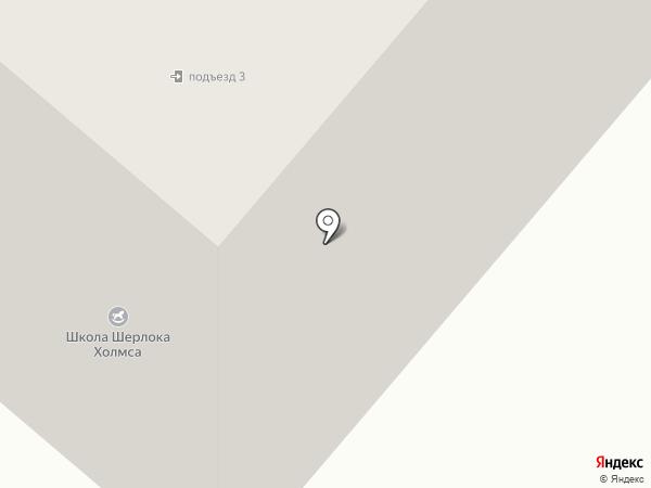 Курляндия на карте