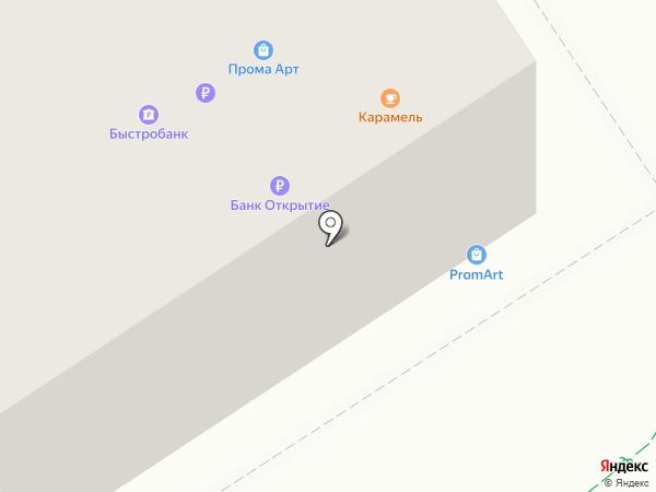 Терминал, АКБ Пробизнесбанк на карте