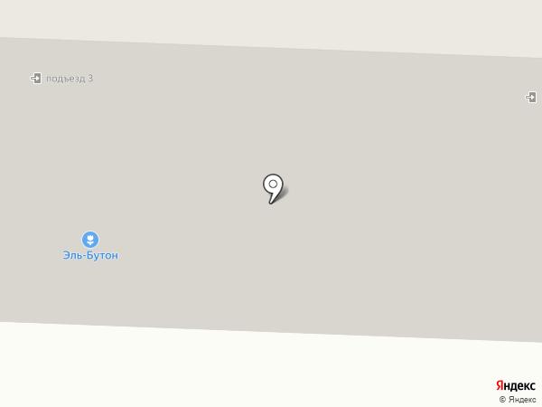 Мебель Стиль на карте
