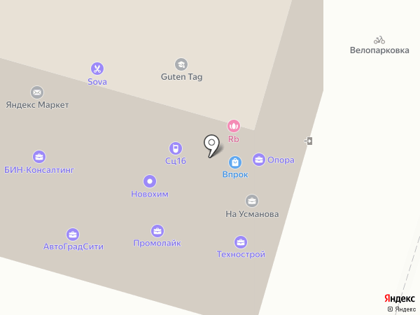 Lash Expert на карте