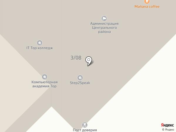 Timart на карте