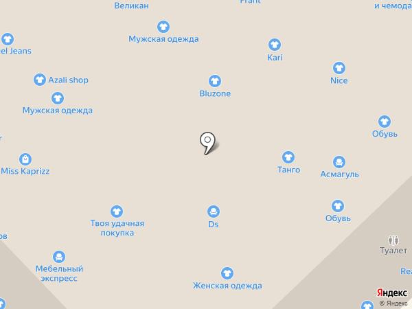 Mavi shop на карте