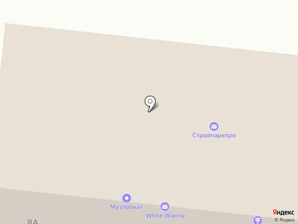 Ижевская пиротехническая лаборатория на карте
