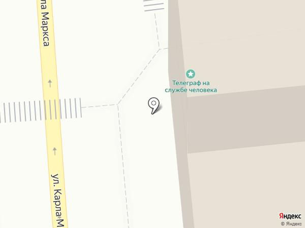 ВМЯСО на карте