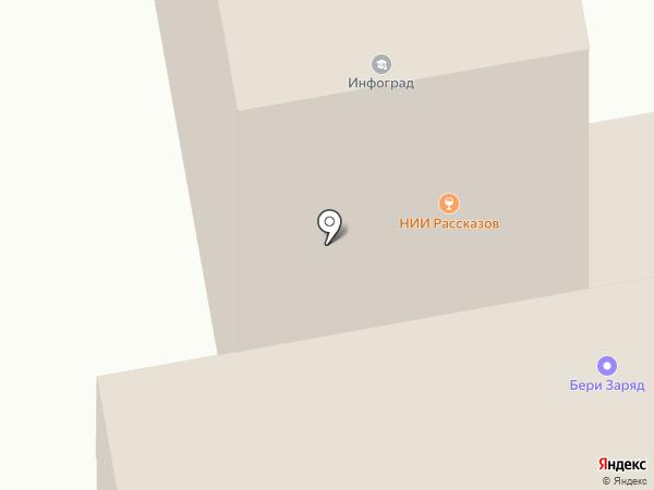 SORSO lounge на карте