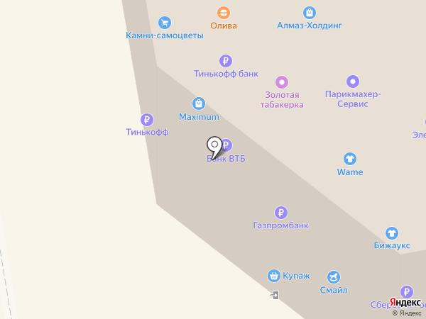 BODYBUILDING SHOP на карте