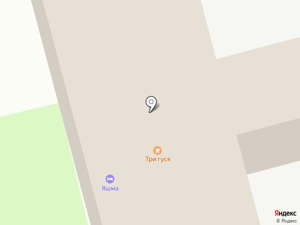 Три гуся на карте