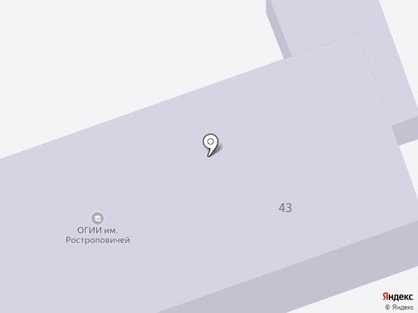 Оренбургский государственный институт искусств им. Л. и М. Ростроповичей на карте